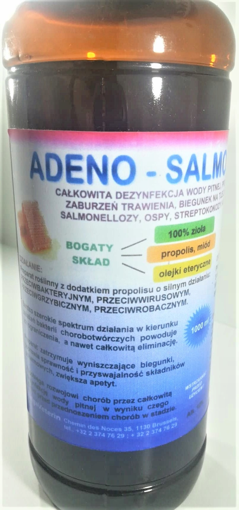 ADENO-SALMO STOP - 1000 мл - МЕД, МАСЛА, ТРАВЫ