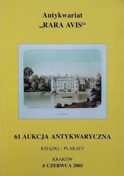 Антикварный книжный магазин Rara Avis 61 антикварный аукцион 2005 г.