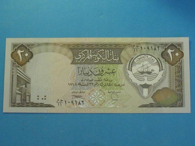 Kuwejt Banknot 20 Dinars P-16b UNC 1968
