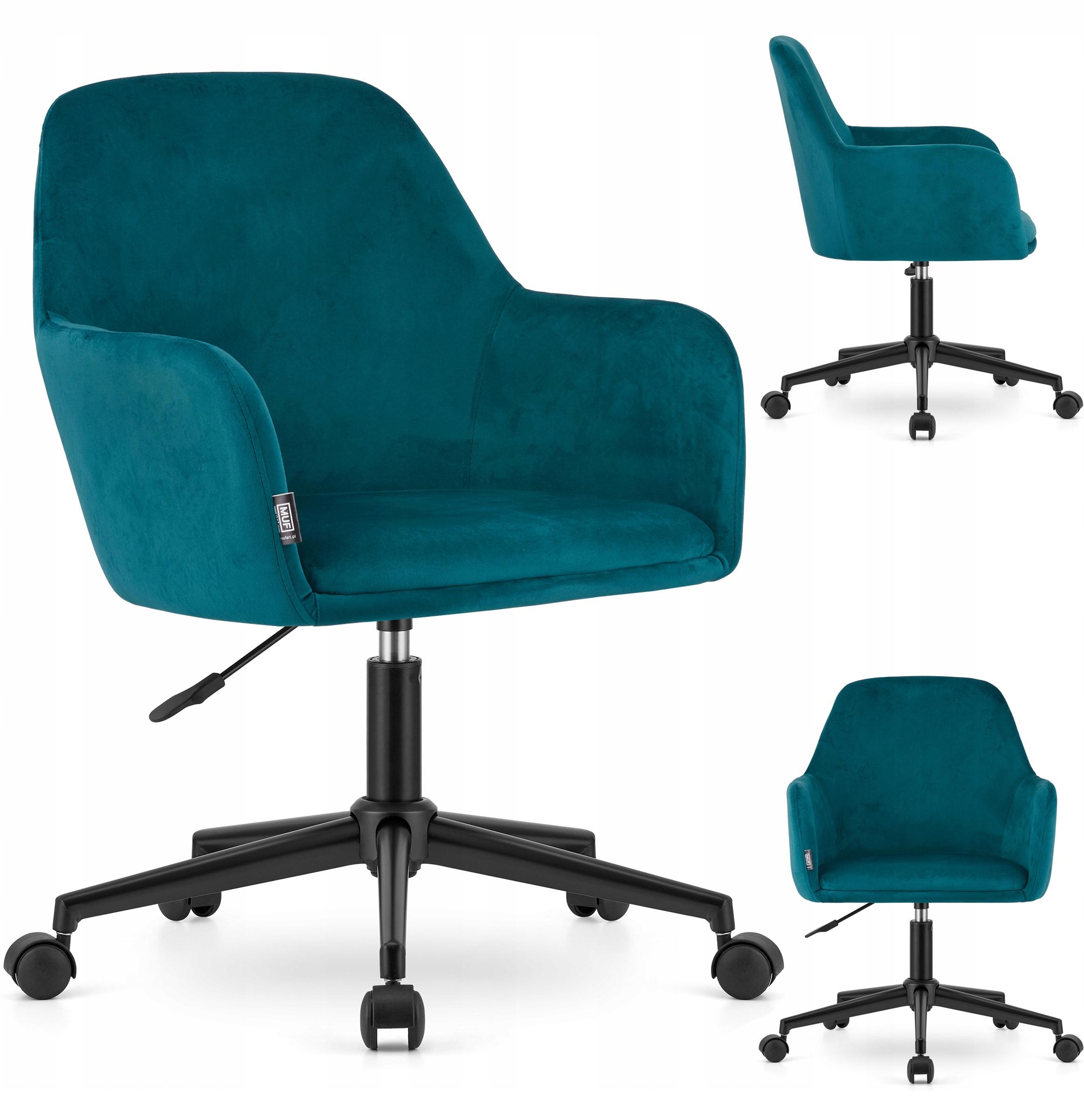 Вращающееся кресло OFFICE Стул DOBO с обивкой