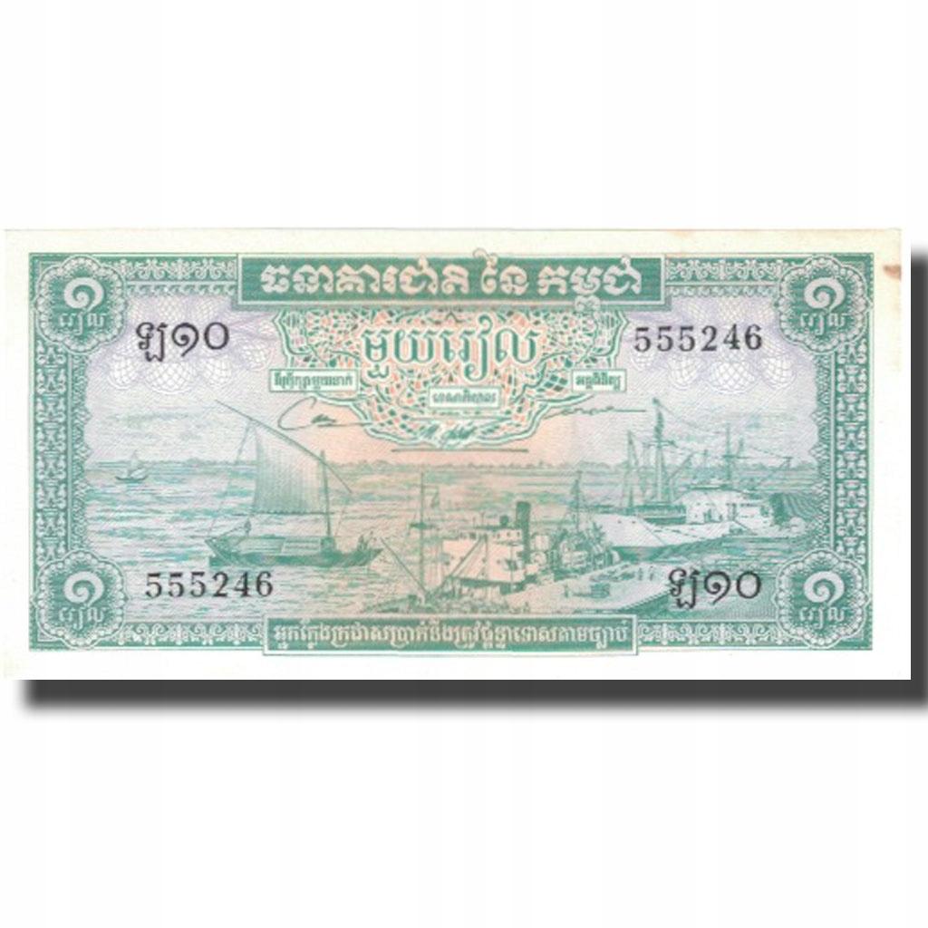 Банкнота, Камбоджа, 1 риель, KM: 4c, AU (55-58)