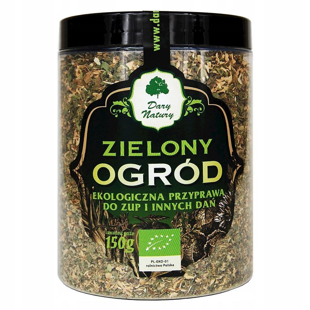 Green Garden - экологическая приправа для супов и блюд.