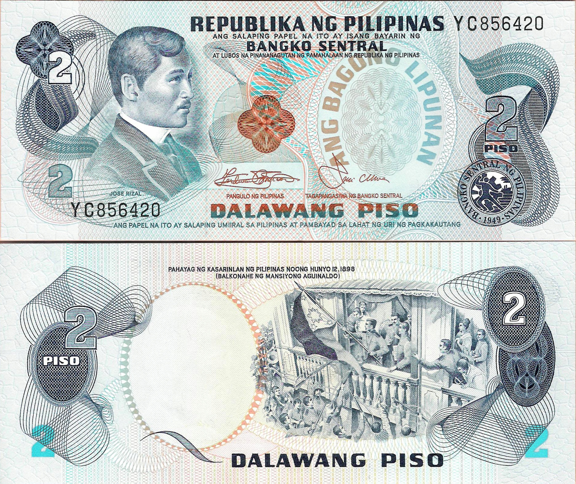 Filipiny ND 1978 - 2 piso - Pick 159 UNC