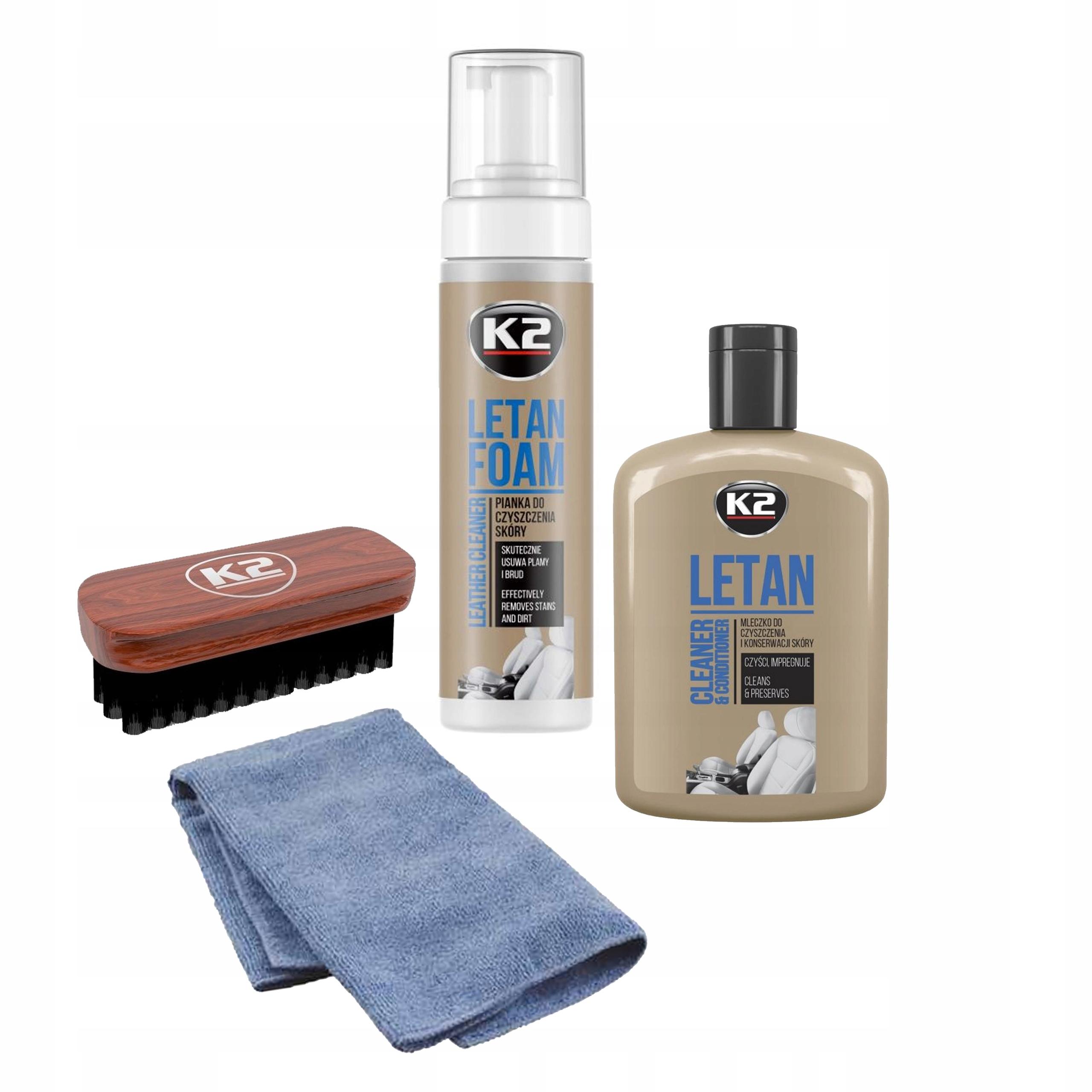 Комплект для очистки и обслуживания кожи K2