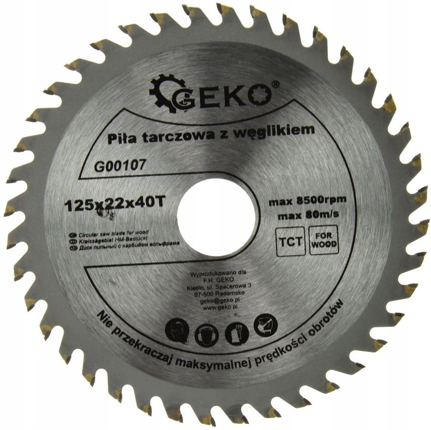 Древесный режущий диск для 125-мм угловой шлифовальной машины