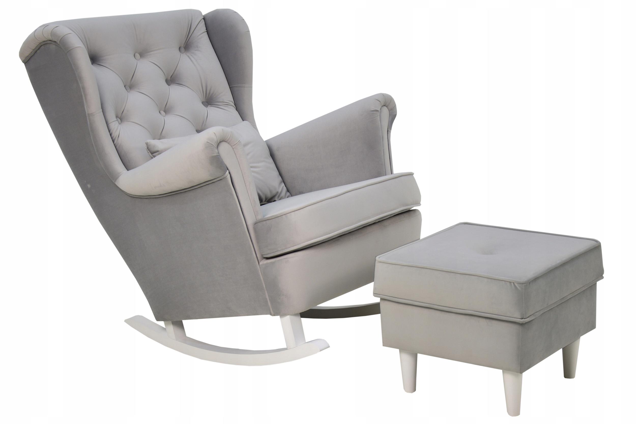 Кресло-качалка УСЗАК, подставка для ног велюровая ПИК