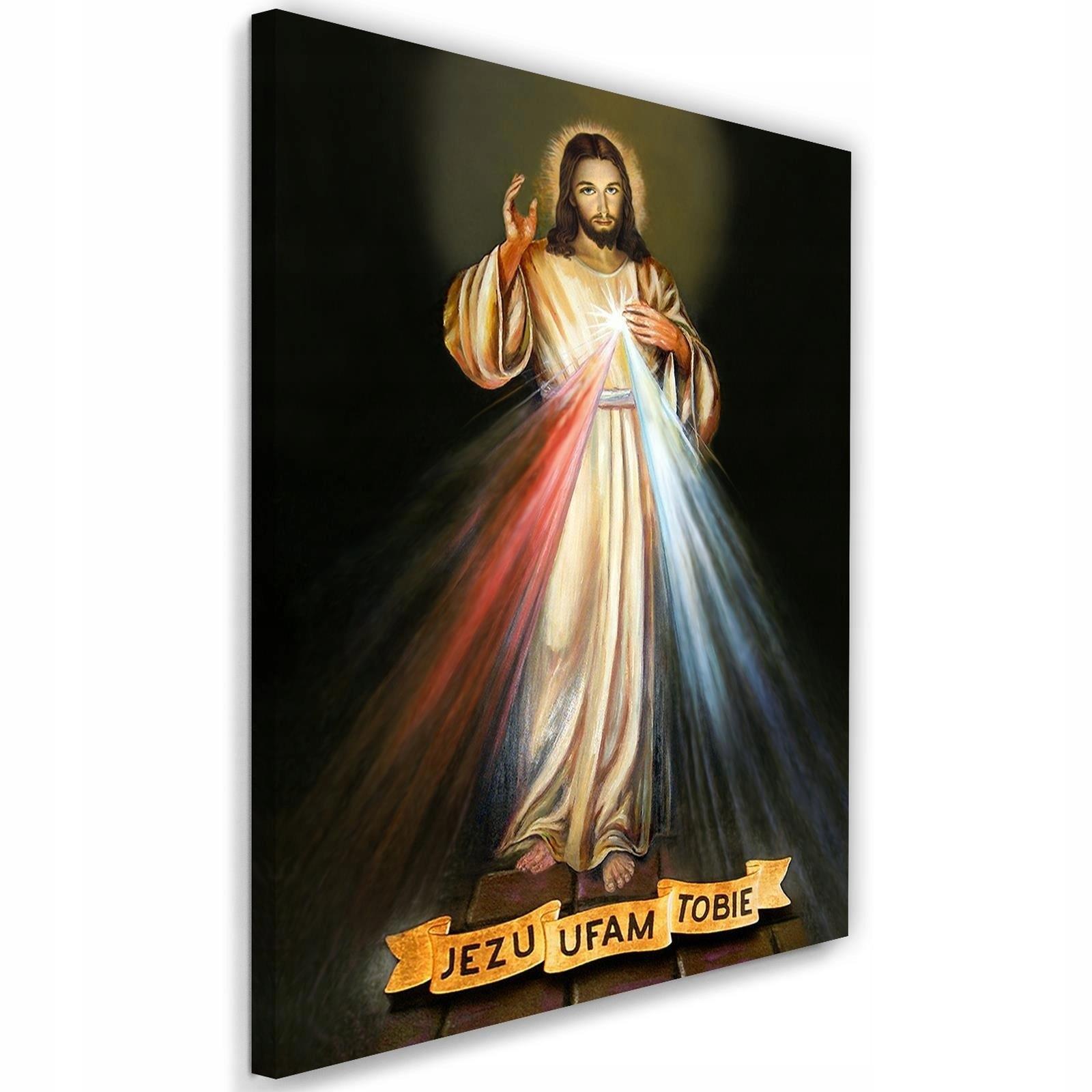 Иисус, я верю в тебя холст картина Canvas 70x100