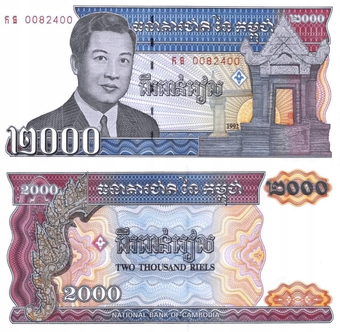 # CAMBODIA - 2000 RIEL - 1992 - P-40 - UNC