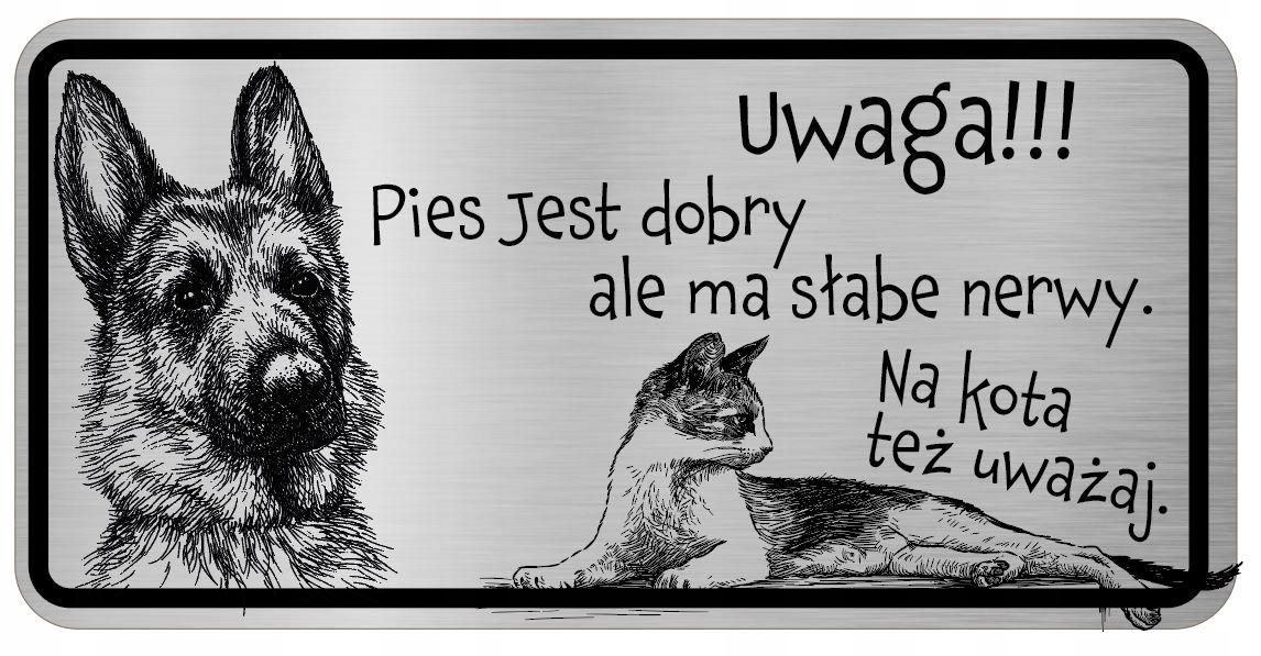 Внимание Собака. Пластина из нержавеющей стали. Собака и кошка.