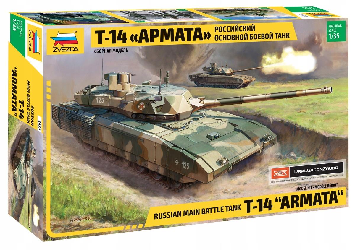 Ruský hlavný bojový tank ZVEZDA T-14 Armata