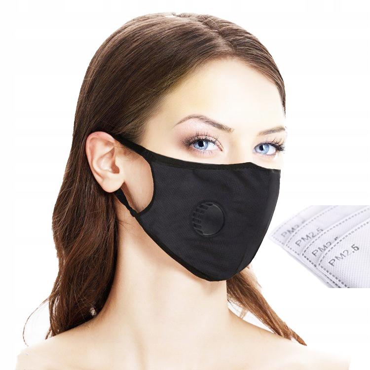 Комплект масок + 3 HEPA-фильтра PM2.5 CARBON FFP2 N95