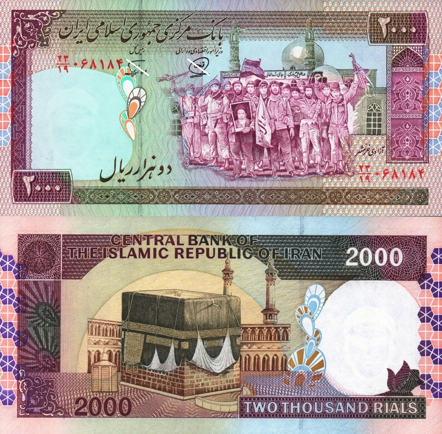 # ИРАН - 2000 РИАЛИ - 1986 - P-141k - UNC