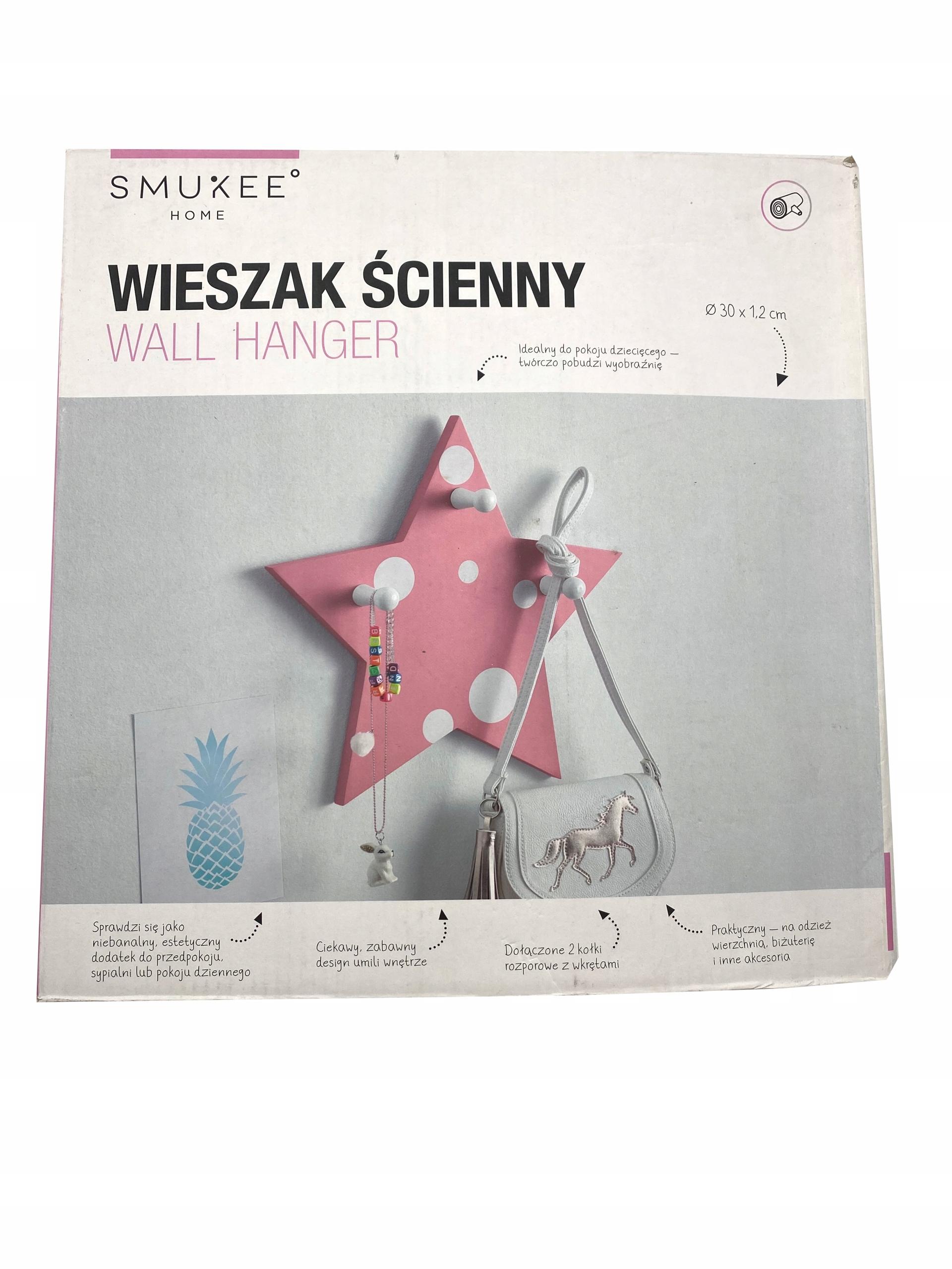 Настенная вешалка Smukee Star