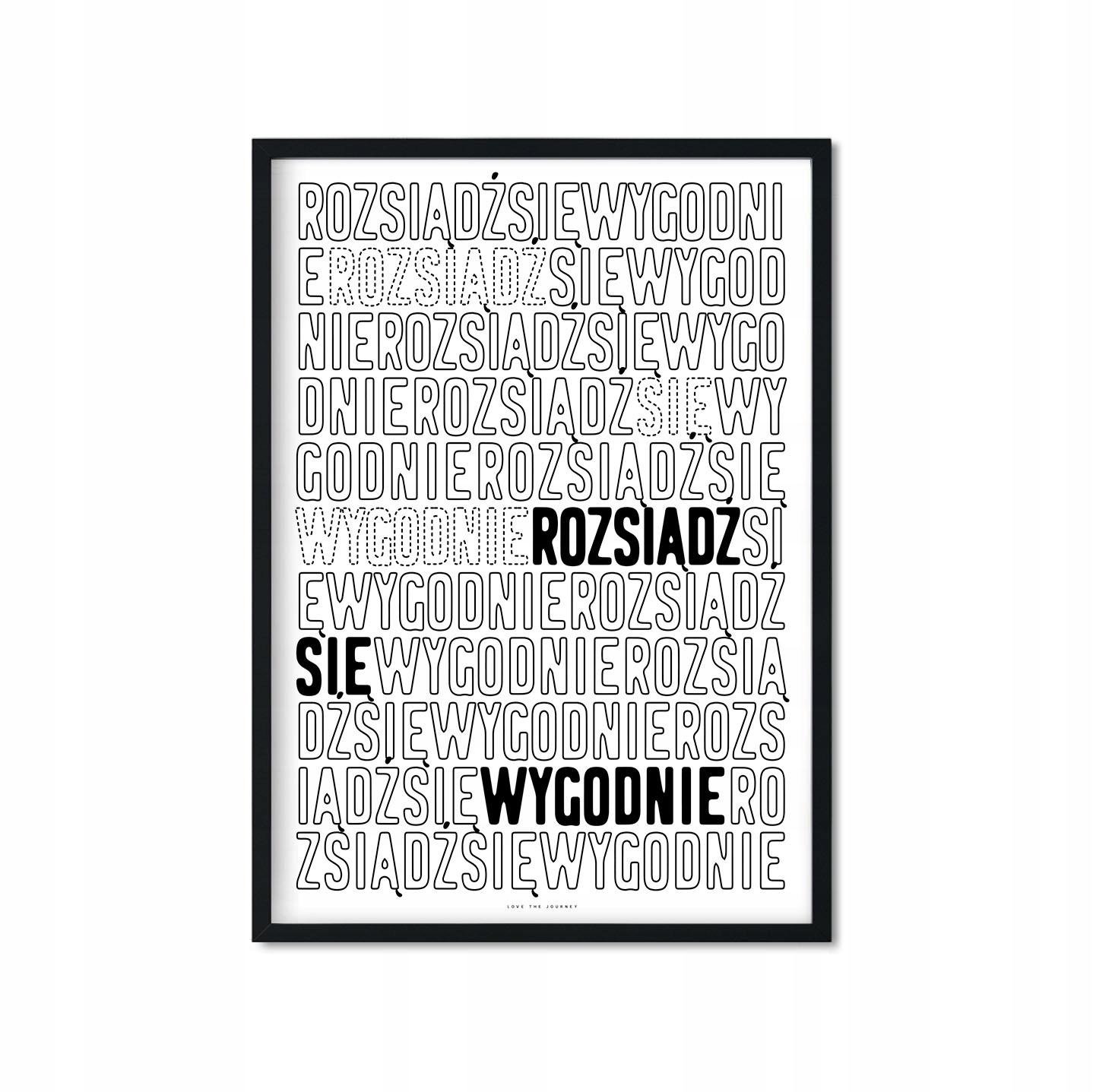 Гостиная Ванная Надпись Современный Плакат 50x70 см