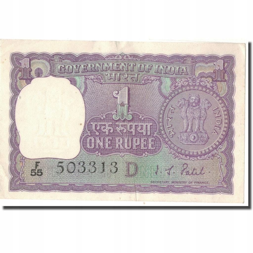 Банкнота, Индия, 1 рупия, 1971, 1971, KM: 77i, AU (55