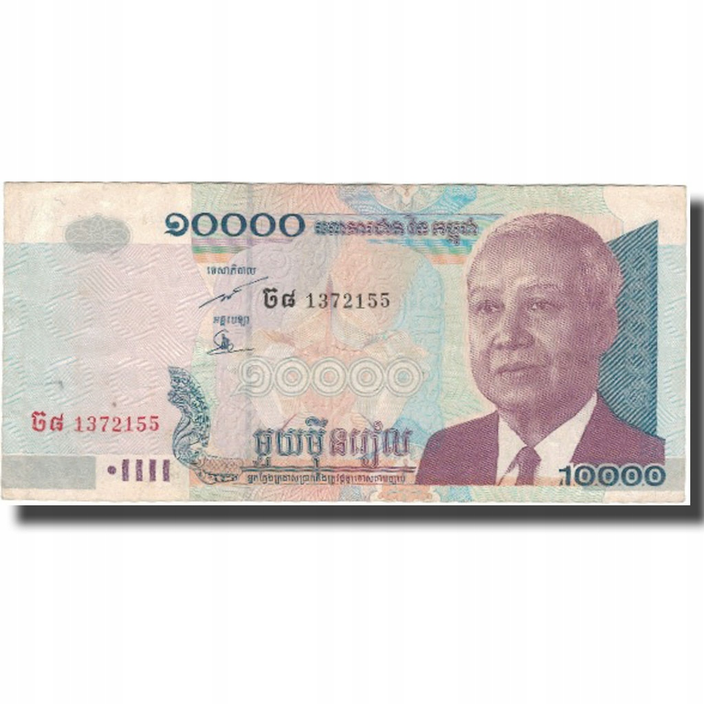 Банкнота, Камбоджа, 10 000 риелей, 2006 г., KM: 56b, VF (