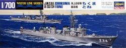 Купить HASEGAWA 43015 1: 700 WL015 J.M.S.D.F Chikuma / Тон на Otpravka - цены и фото - доставка из Польши и стран Европы в Украину.