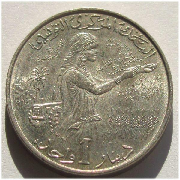 Тунис 1 динар 1983 года