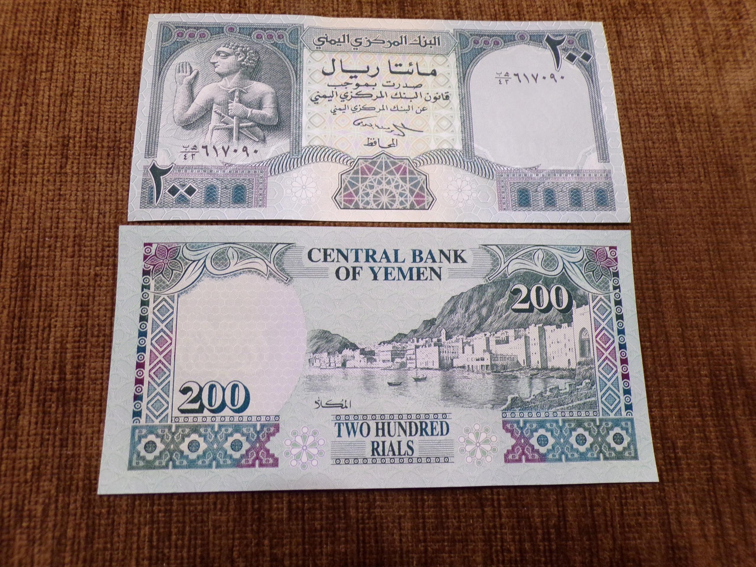 704-ЙЕМЕН 200 РИАЛОВ UNC