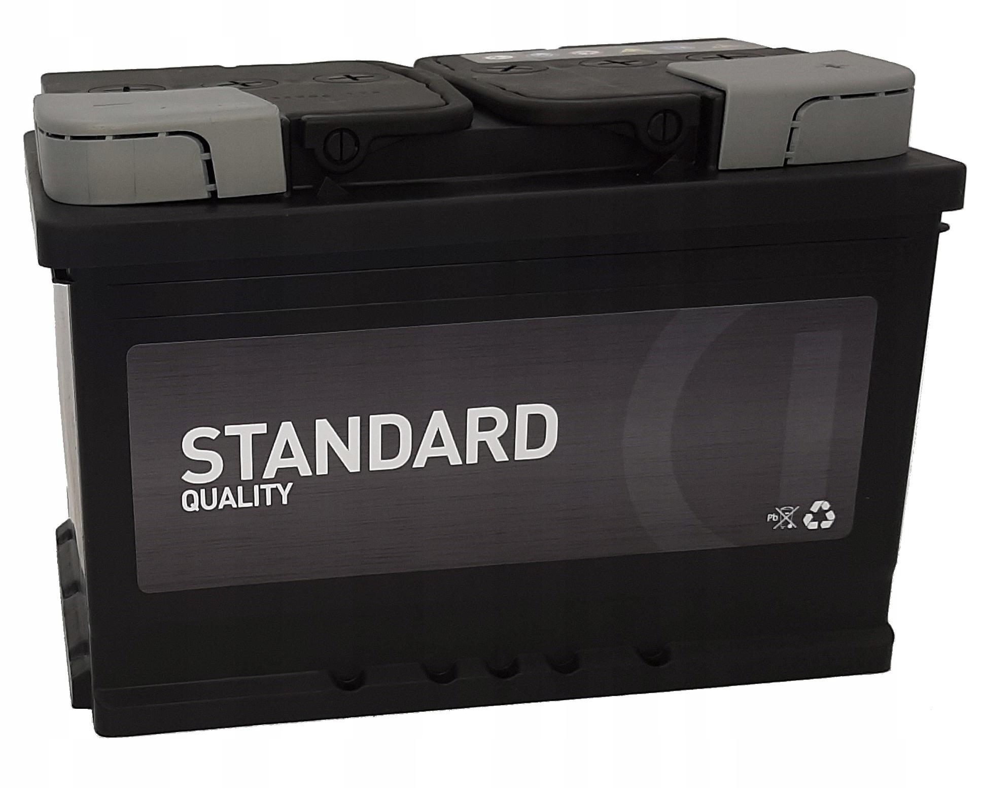 аккумулятор стандарт quality 12v 74ah 680a