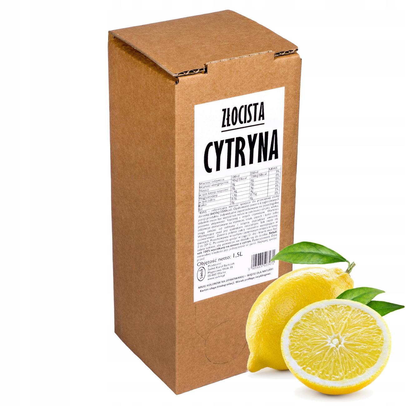 лимонный сок 100% лимонный сок лимон 1.5л
