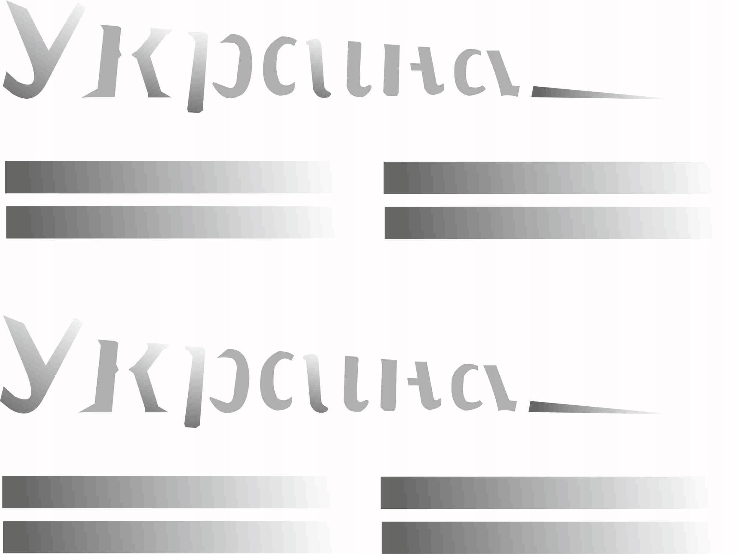 Ukraina 187r Srebrne Naklejki Rower Rozne Kolory 7225270812 Allegro Pl