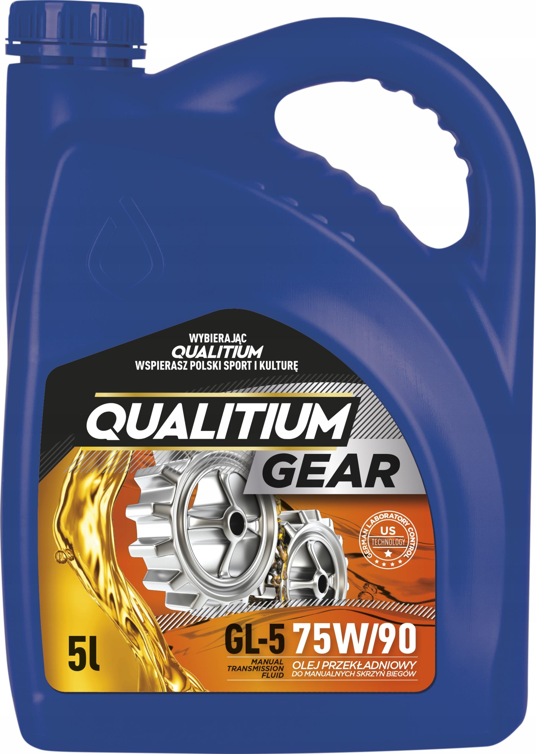 QUALITIUM Gear GL 5 75W 90 5L Трансмиссионное масло