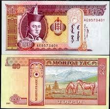 Banknot Mongolia 20 Tugrik 2018 UNC