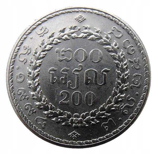 KAMBODŻA 200 RIELS 1994 ЦЕРЕМОНИАЛЬНЫЕ ЧАШИ MENNICZA
