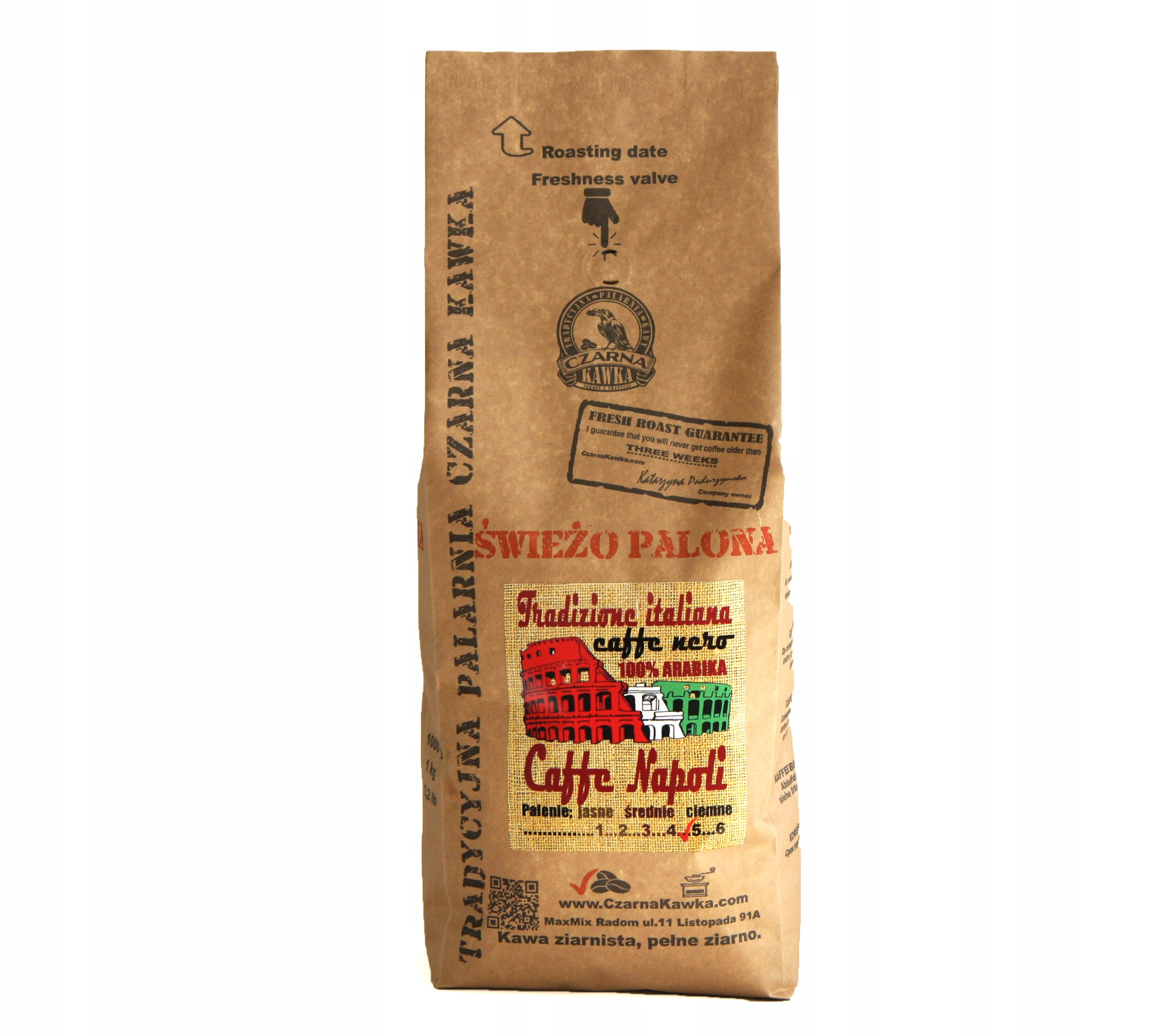 Кафе Неаполь свежеобжаренного  1кг