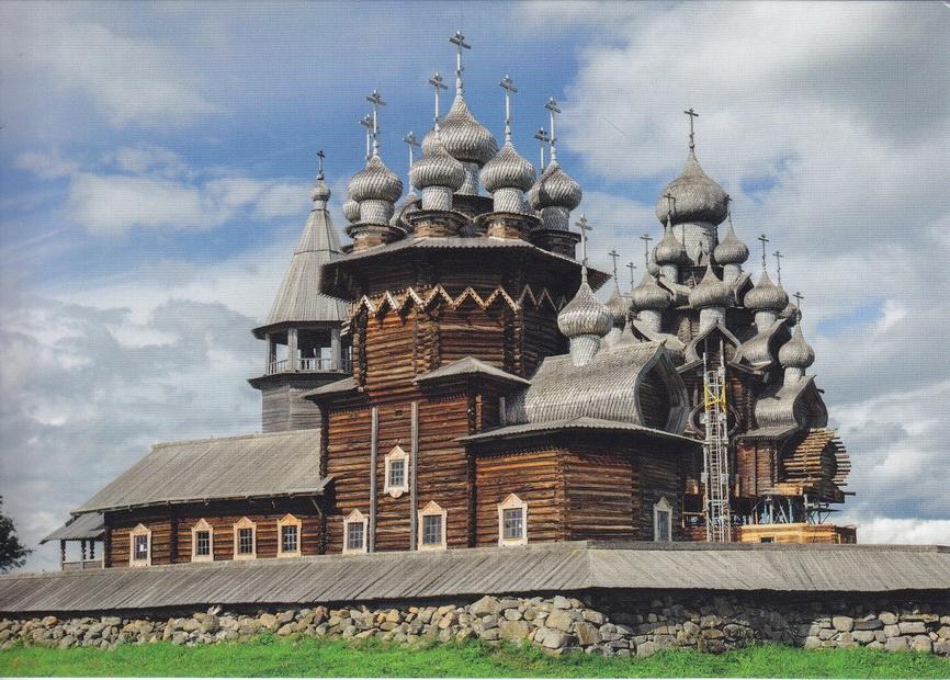 РОССИЯ - КАРЕЛИЯ - КИЖИ - ЦЕРКОВЬ - ЮНЕСКО