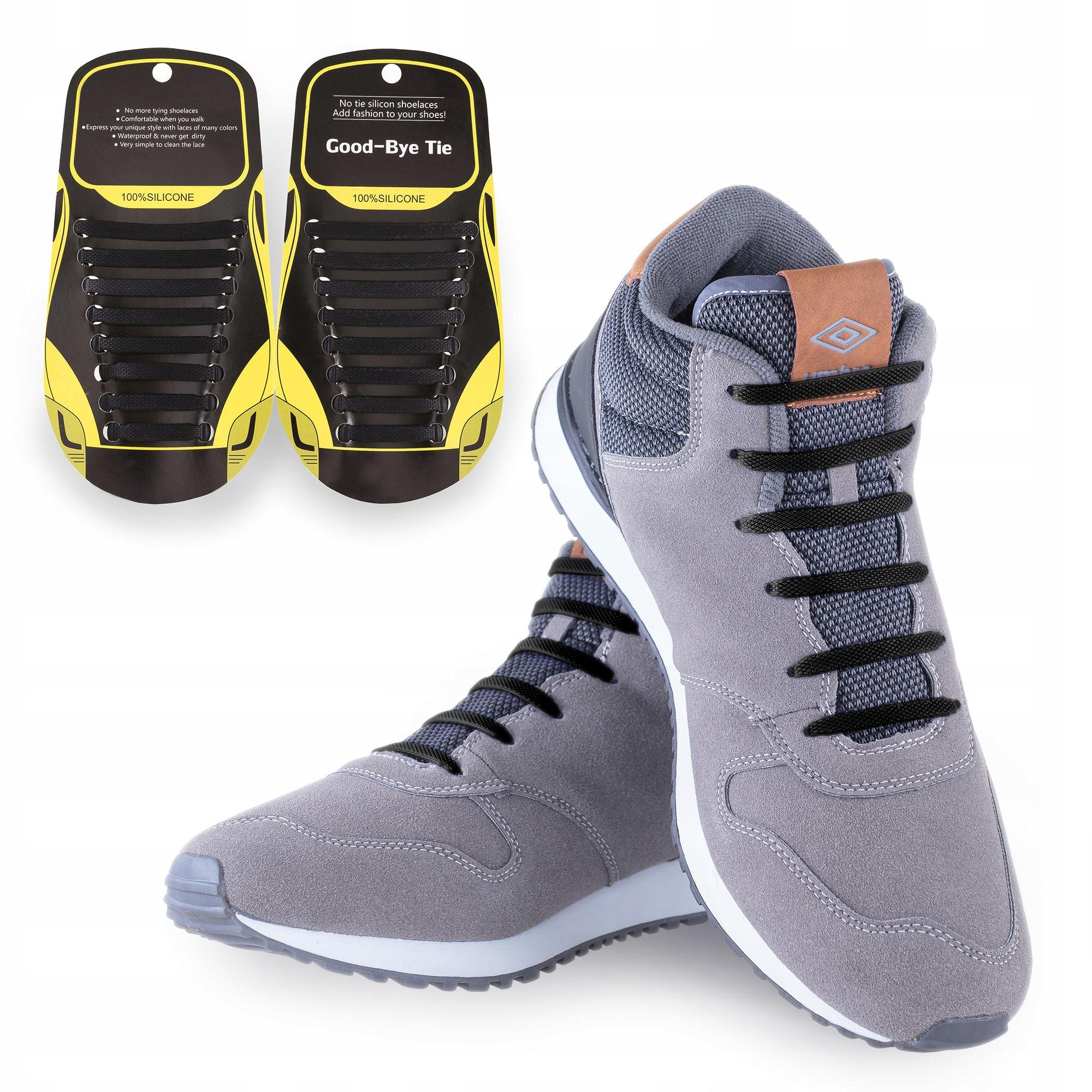 Силиконовые шнурки без завязывания разных цветов