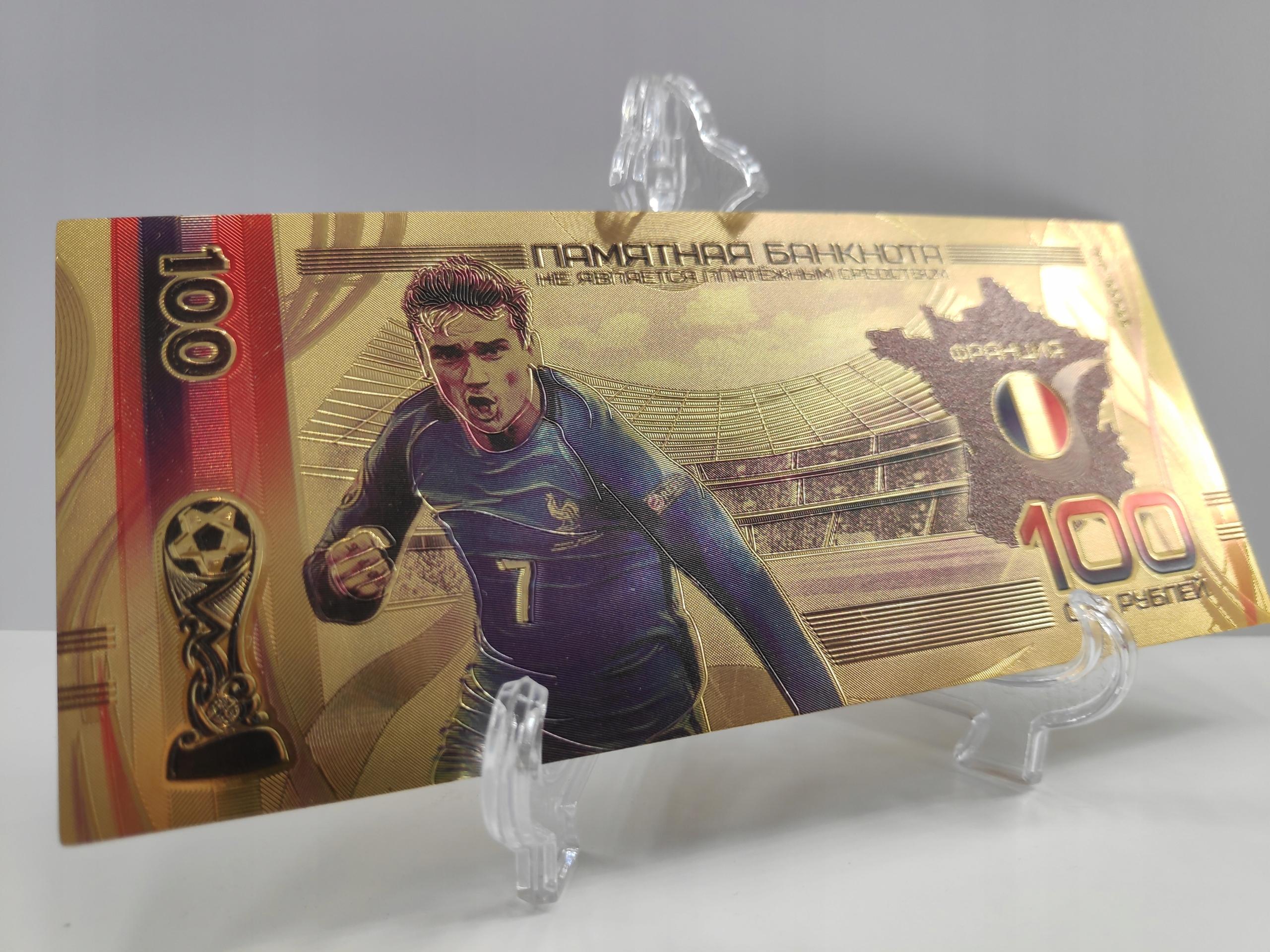 Купить ANTOINE GRIEZMANN Франция КРАСИВЫЕ позолоченный Banknot на Eurozakup - цены и фото - доставка из Польши и стран Европы в Украину.