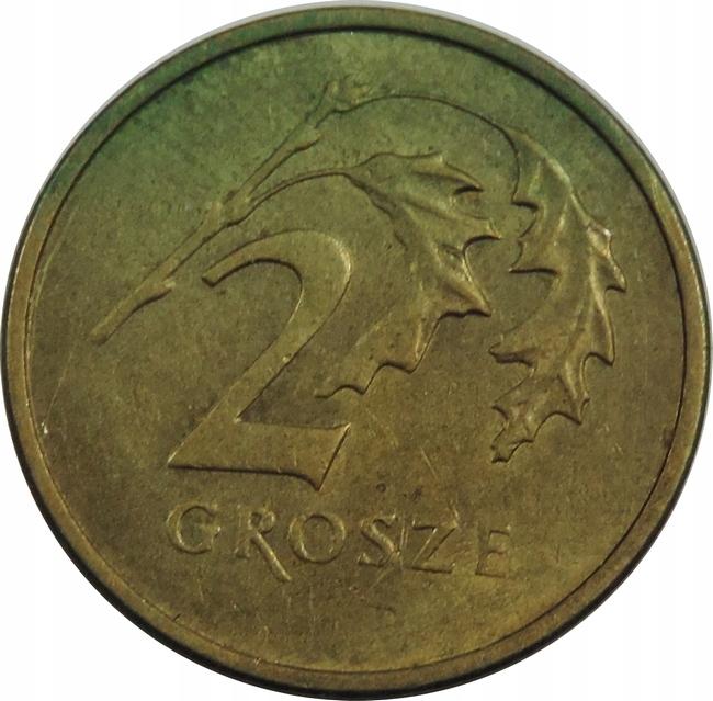 2 ПЕРСИКА 2002 - ВИТЫЕ - СОСТОЯНИЕ (2) - K1625