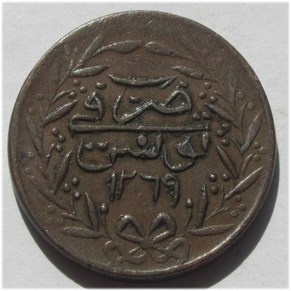 Тунис 6 насри 1853
