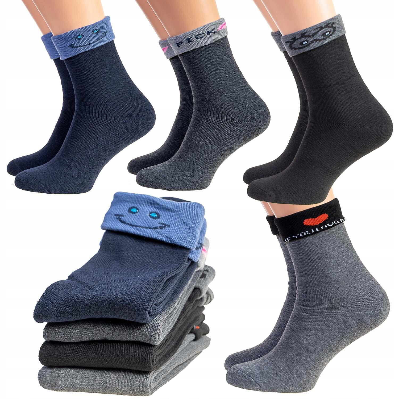 Купить Термо-теплые махровые носки - 4 пары 38-41 на Otpravka - цены и фото - доставка из Польши и стран Европы в Украину.