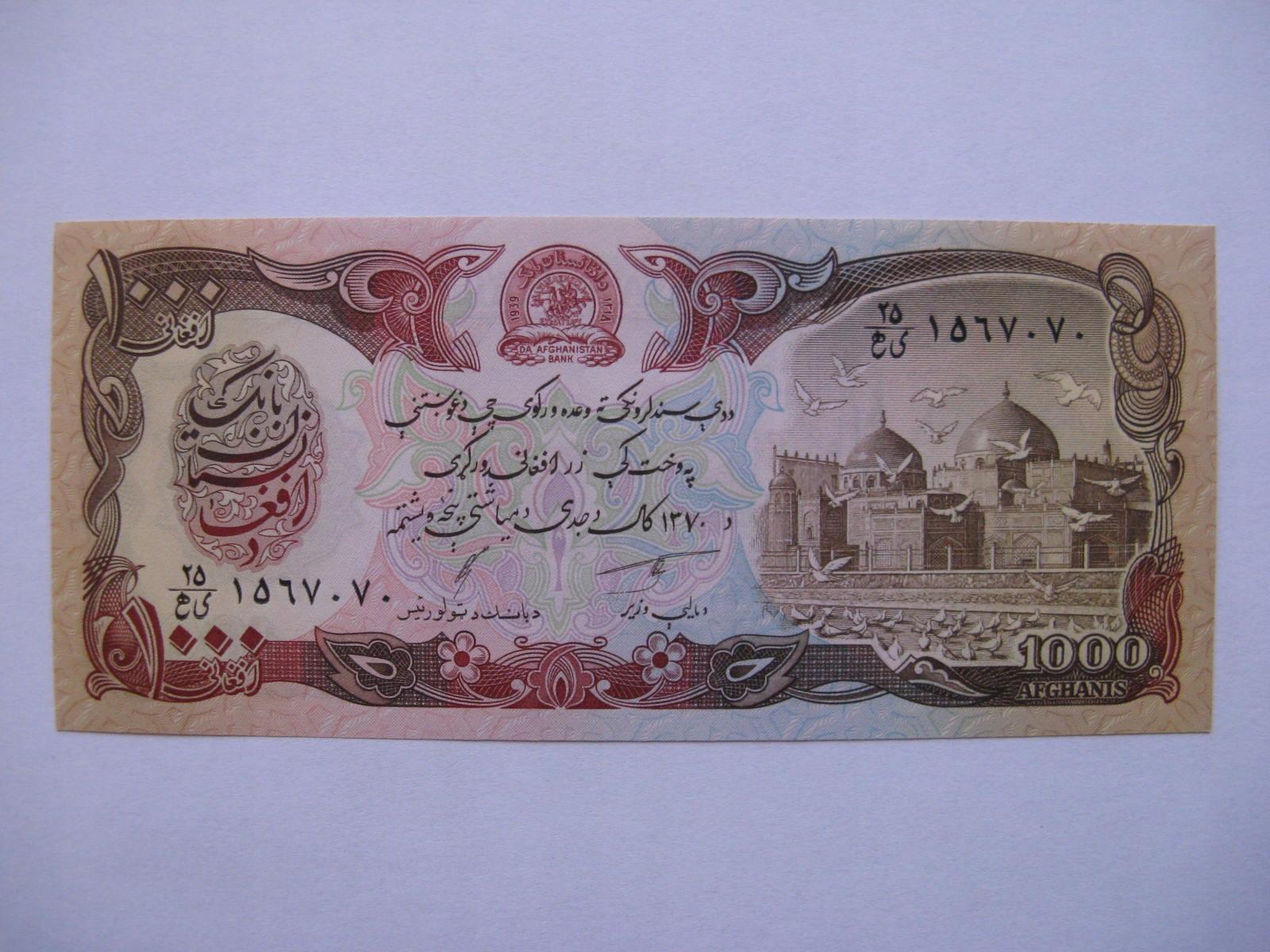 Афганистан - 1000 афганцев - 1991 - P61c - St. 1