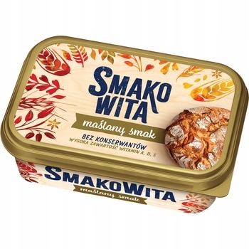 Вкусный маслянистый аромат 250 г