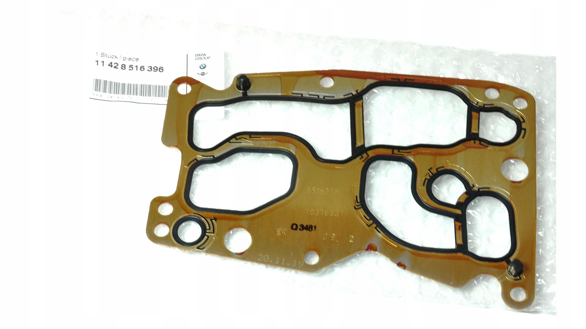 oe bmw прокладка радиатора масла f10 f11 f07 n47