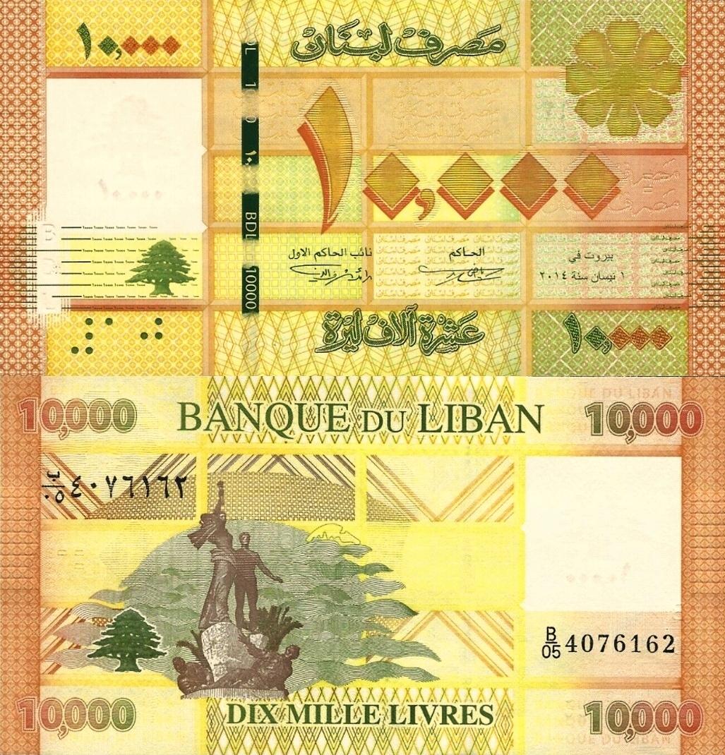 # ЛИБАНОН - 10,000 ЛИВРЕС - 2014 - P-92 - UNC