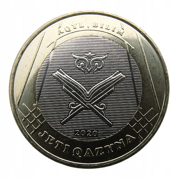 КАЗАХСТАН 100 ТЕНГЕ 2020 BILIM BIMETAL MENNICZA