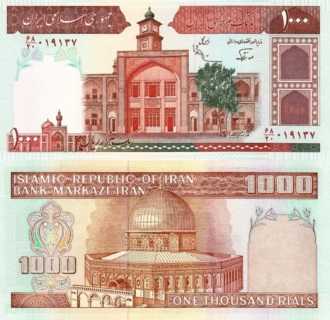 # IRAN - 1000 RIALI - 1989 - P-138 - UNC
