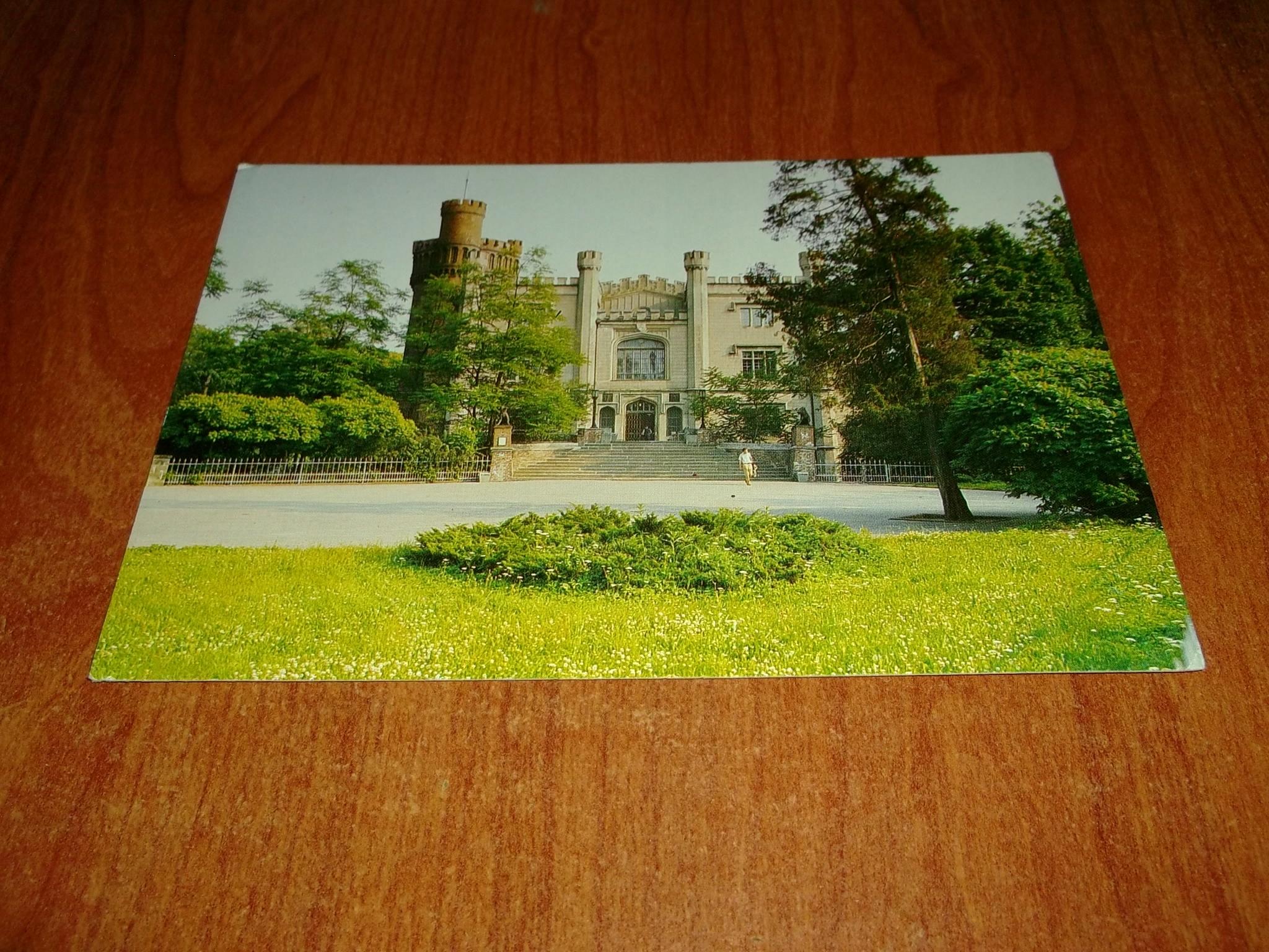 ОТКРЫТКА Замок в Корнике
