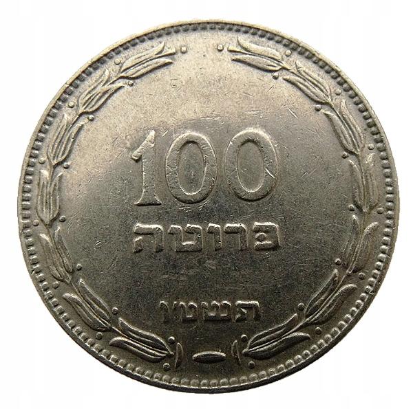 IZRAEL 100 PRUTA 1955 KM# 14 - 28,5mm PALMA