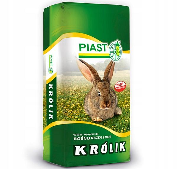 Паша Ступиц Кролик Откорм цена за мешок 25 кг для р