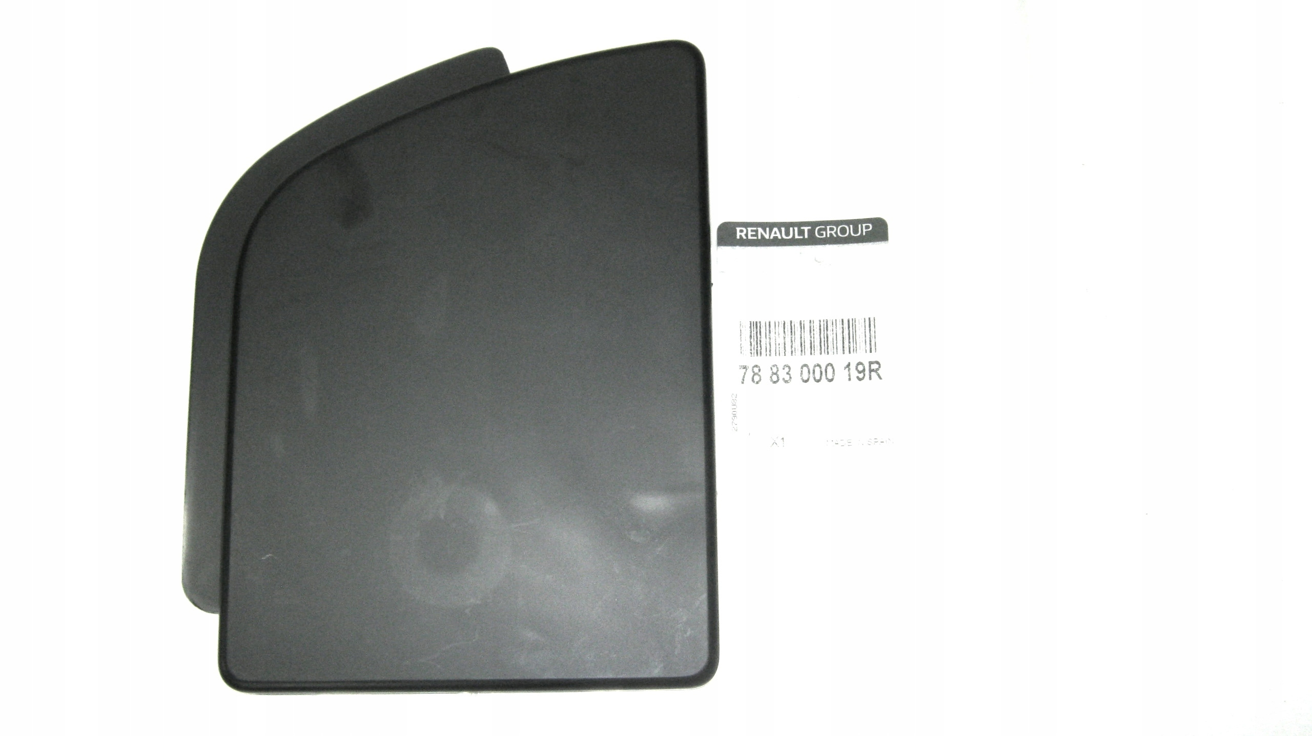 накладка босоножки настой топлива master movano 2010-