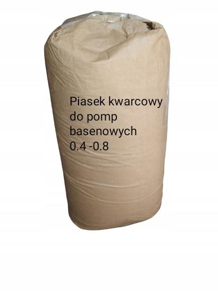 Кварцевый песок для бассейн насосов 0,4-0,8