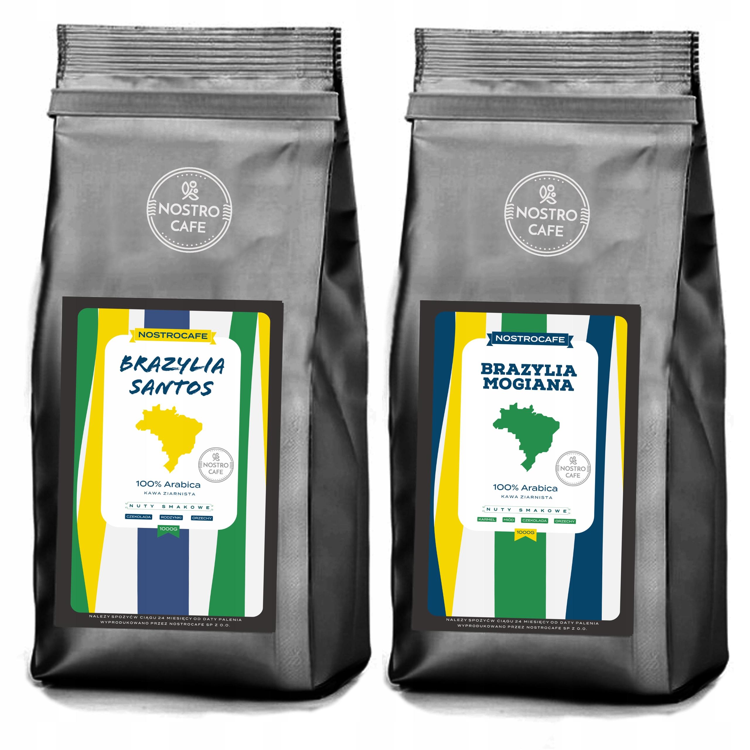 Кофе в зернах 2 кг BRAZIL MOGIANA BRAZIL SANTOS