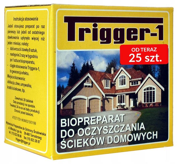 Бактерии для септиков 25 шт. Триггер 1