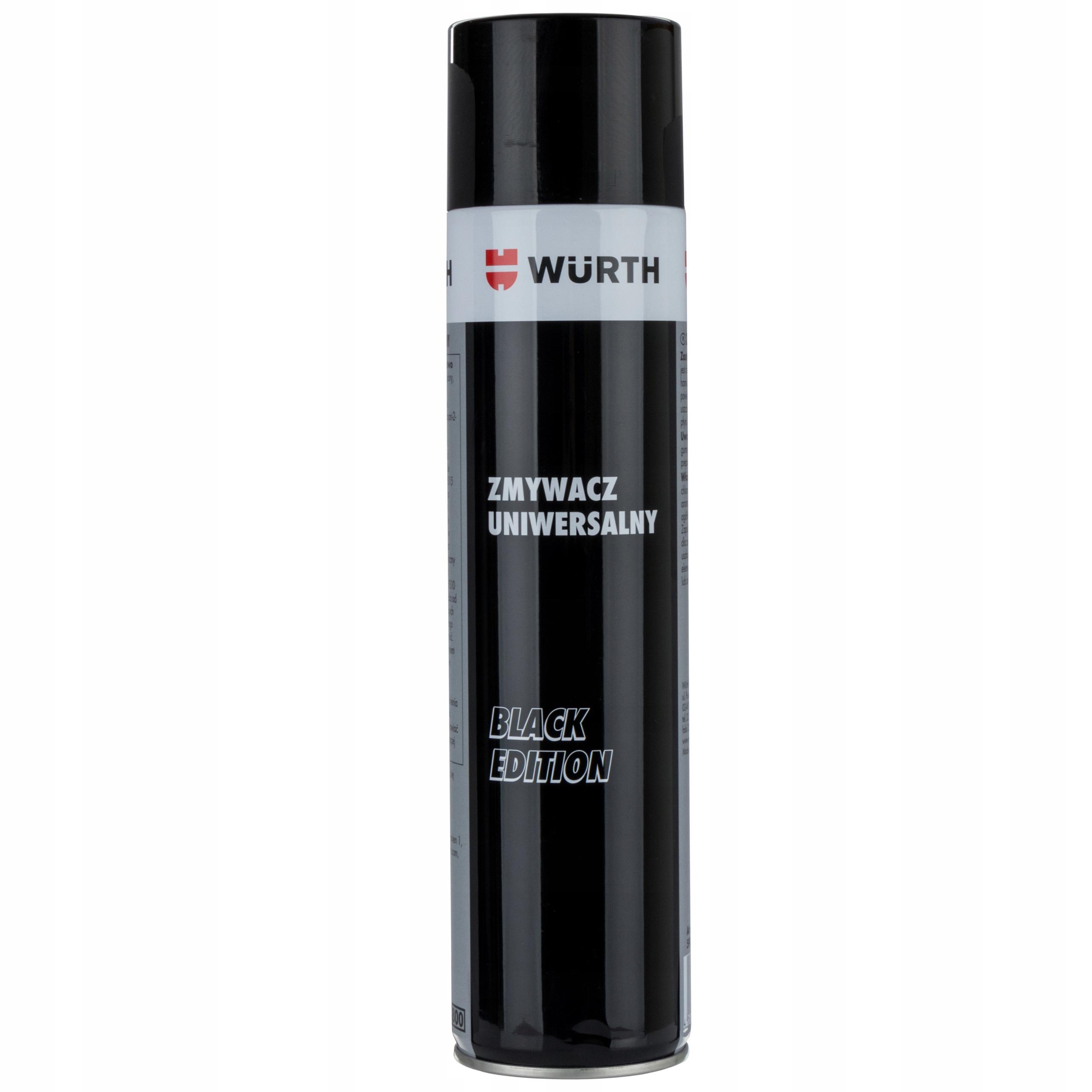 WURTH Очиститель тормозов универсальный 600мл